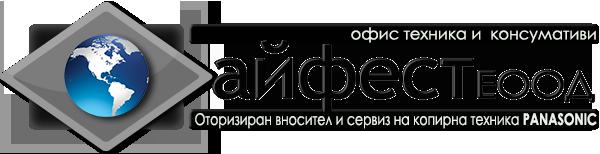 Айфест Онлайн Компютърен Магазин